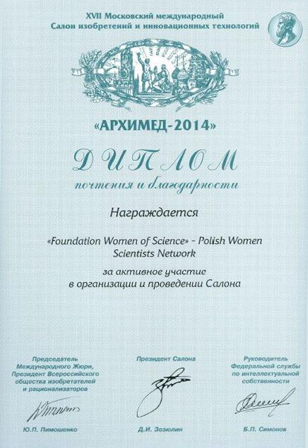 Dyplom Fundacja