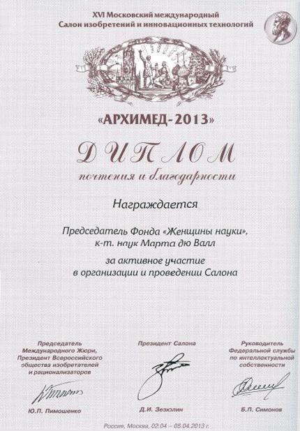 Dyplom_Moskwa